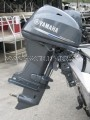 Yamaha F40lb F40 40 Four Stroke Outboard Engine New In Crate 2016