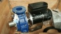 Holland Marine Parts Jet Thruster JT70 NEVER USED