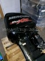 "2015 Mercury 225 pro XS outboard 25"" SHAFT 355hrs CHEAP TRITOON POWER! 225CXXL"