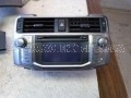 14 15 TOYOTA 4 RUNNER RECEIVER WITH NAVIGATION OEM ID 86100-35160